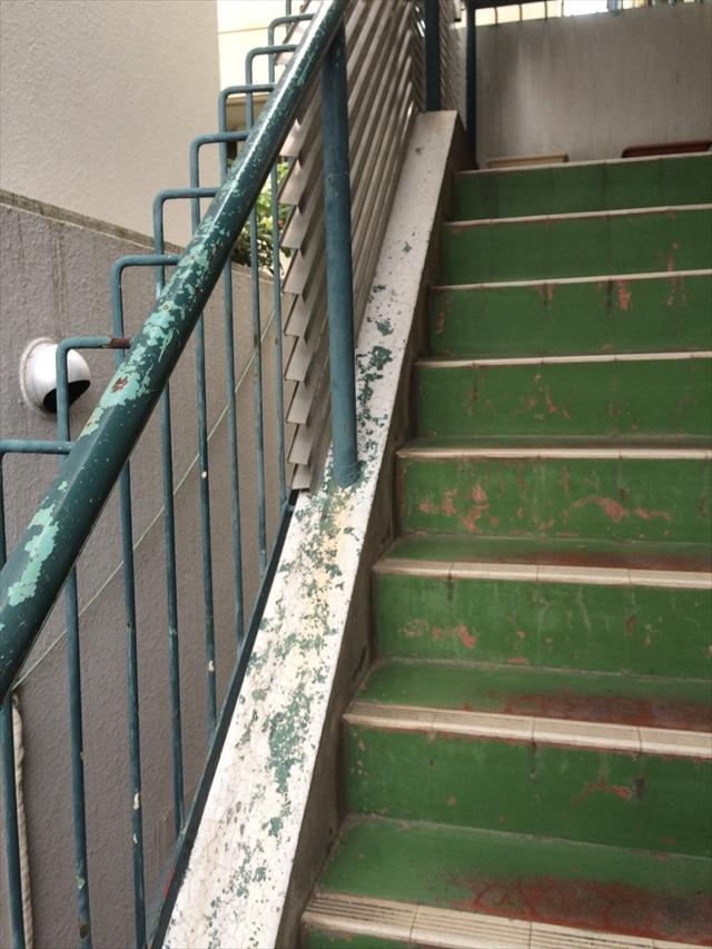 共用階段・施工前_R